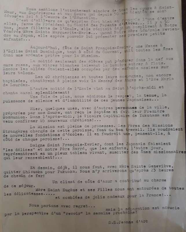 Lettre de la supérieure générale au sujet des baptêmes et communions à Shizuoka à l'occasion de la fête de saint François Xavier (copie)