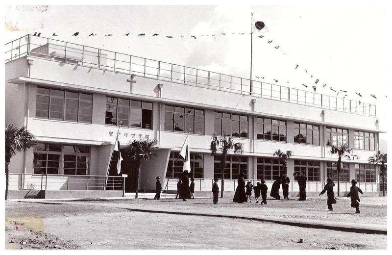 Photographie de l'inauguration de l'école de Nagasaki